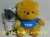 P1000668_2
